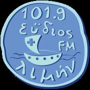 O Evdios Limin-Logo