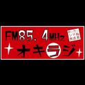 Okiradi FM 854-Logo