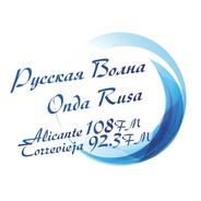 Onda Rusa-Logo