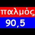 Palmos 90.5-Logo