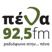 Pena FM 92.5-Logo