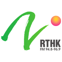 RTHK Radio 2-Logo