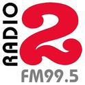 Radio 2 Costa Rica 99.5 FM-Logo