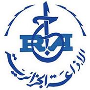 Radio Algerien-Logo