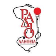 Radio Alithia-Logo
