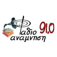 Radio Anamnisi-Logo