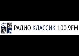 Internetradio-Tipp: Radio Classic-Logo