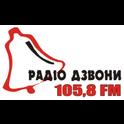 Radio Dzvony-Logo