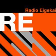 Radio Eigekai Indies TYO-Logo