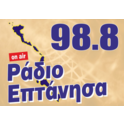 Radio Eptanisa-Logo