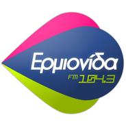Radio Ermionida-Logo