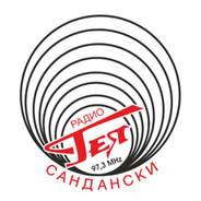 Radio Gea-Logo