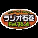Radio Ishinomaki-Logo