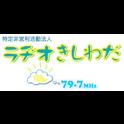 Radio Kishiwada-Logo