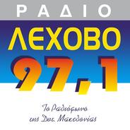 Radio Lehovo-Logo