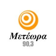 Radio Meteora 90.3-Logo