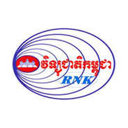 Radio National of Kampuchea RNK-Logo