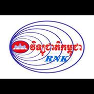 Radio National of Kampuchea RNK-Logo