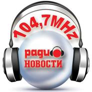 Radio Novosti-Logo