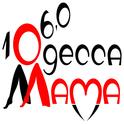 Radio Odessa Mama-Logo
