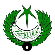 Radio Pakistan World Service-Logo