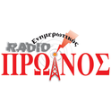 Radio Proinos-Logo