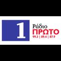 Radio Proto-Logo