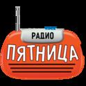 Radio Pyatnytsa-Logo