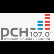 Radio RSN-Logo