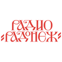 Radio Radonezh-Logo