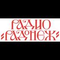 Radio Radonezh-Logo