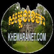Radio Samleng Khemara-Logo