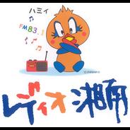 Radio Shonan-Logo