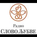 Radio Slovo Ljubve-Logo