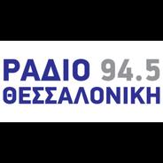 Radio Thessaloniki 94.5-Logo