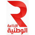 Radio Tunis Nationale-Logo
