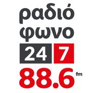 Radiofono 24/7-Logo