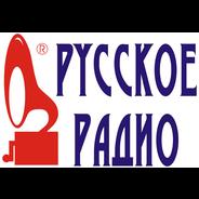 Russkoje Radio-Logo