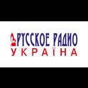 Russkoe Radio-Logo