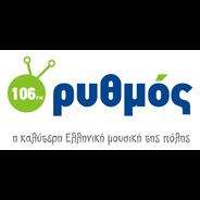 Rythmos 106 FM-Logo