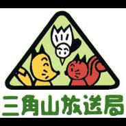 Sankakuyama Radio-Logo