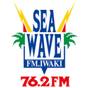 Sea Wave FM-Logo