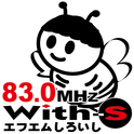 Shiroishi With-S 83.0 FM-Logo