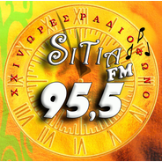 Sitia FM-Logo