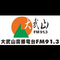 Smile Taiwan-Logo