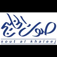 Sout al Khaleej-Logo