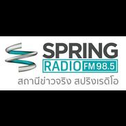 Spring Radio FM 98.5 -Logo