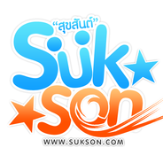 Sukson Radio-Logo