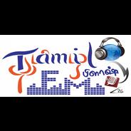 Tamil Flash FM-Logo