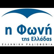 The Voice of Greece-Logo